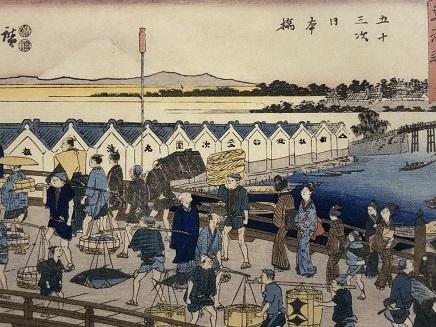 5102018 広重東海道五十三次日本橋S2