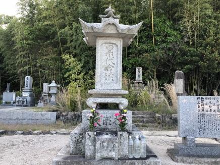 5212018 黒瀬墓参り