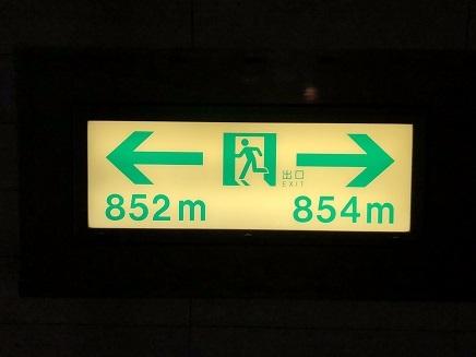 5312018 呉➡阿賀休山悠路S4