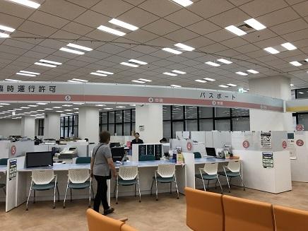 5312018 呉市役所パスポートC S1