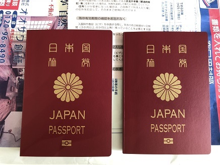 5312018 呉市役所パスポートC S2