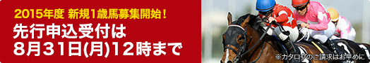 banner_150817a.png