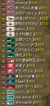 20150810234524215.png