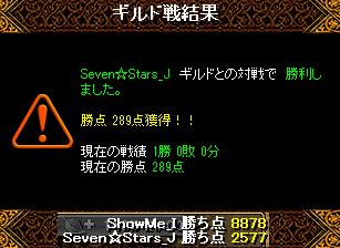 20150810234525d2d.png