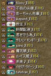 20150816234813de4.png