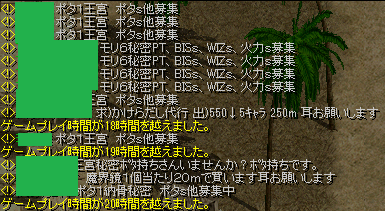 20150817204830f67.png