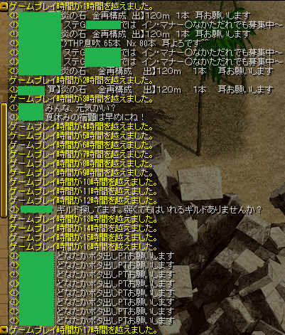 201508172105274ab.png