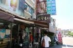 台南のレコード屋1