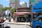 台南のカフェ?1