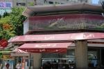 台南のカフェ?2