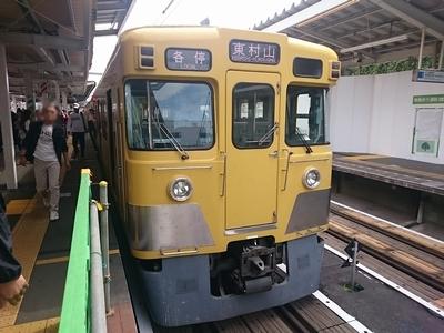 uihu8465rg (4)