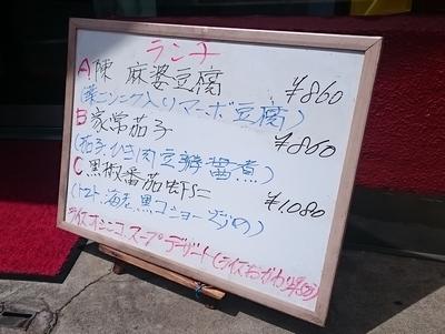 9rthj46351 (1)