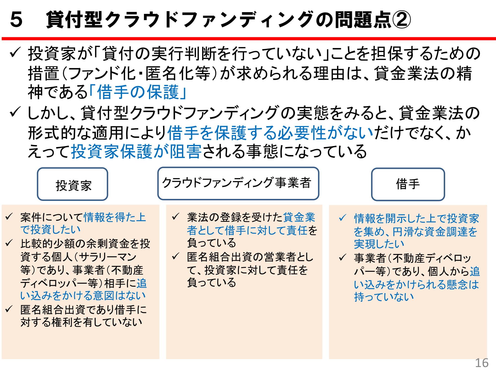 180227toushi05-16.jpg