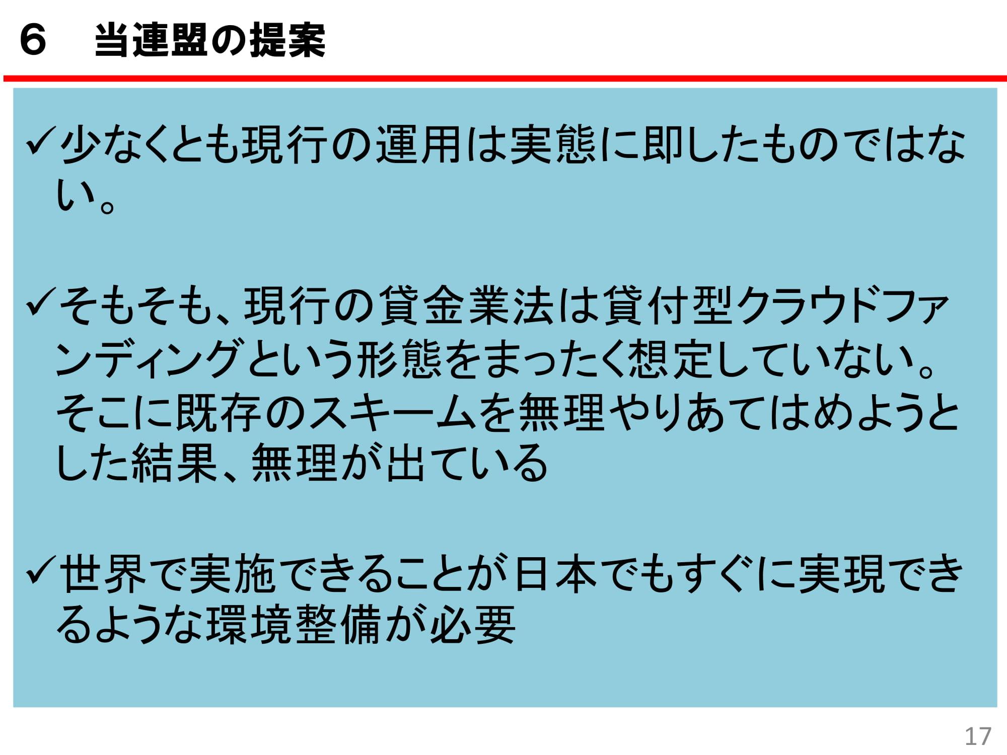 180227toushi05-17.jpg