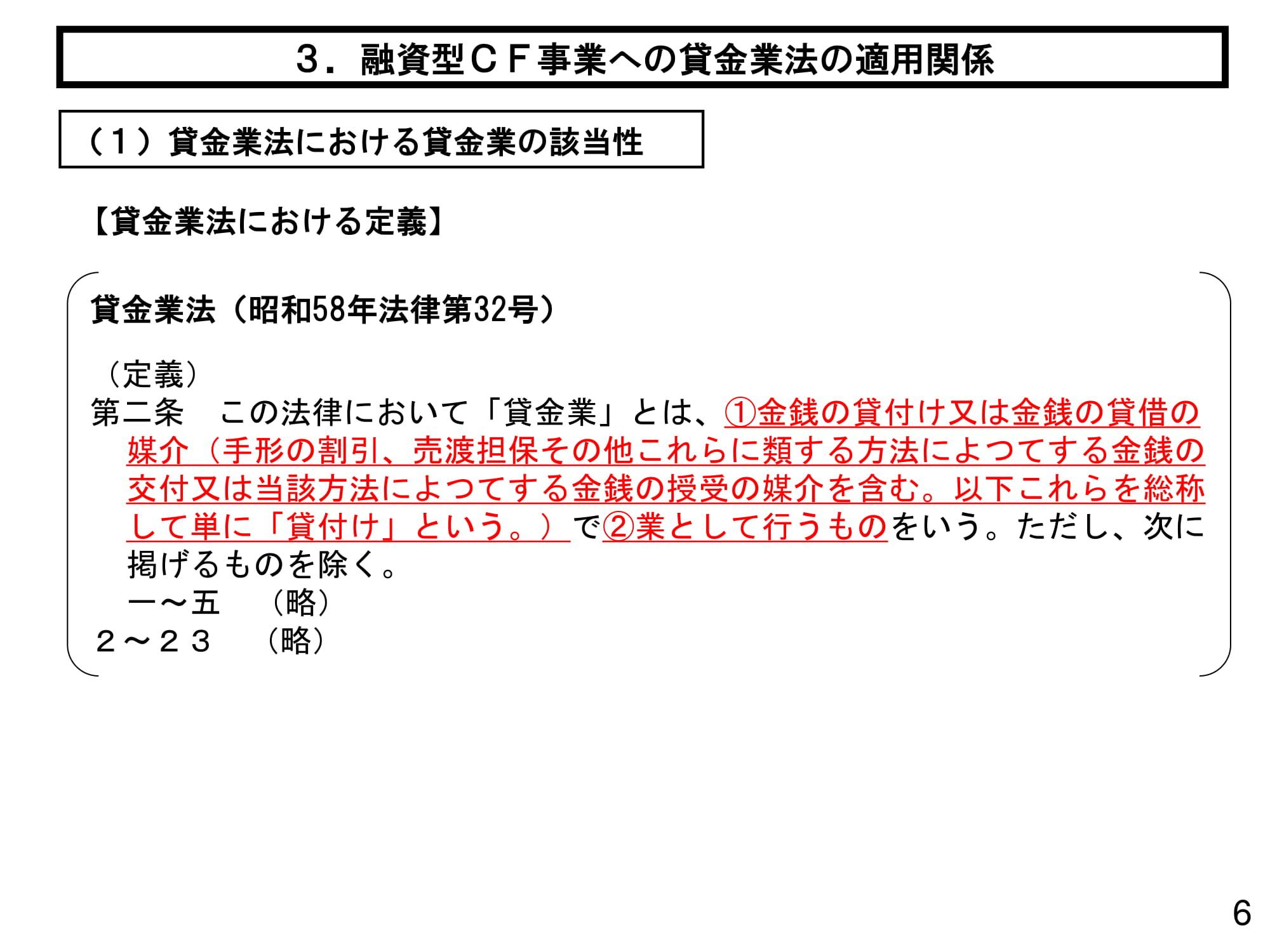 180227toushi08-7.jpg