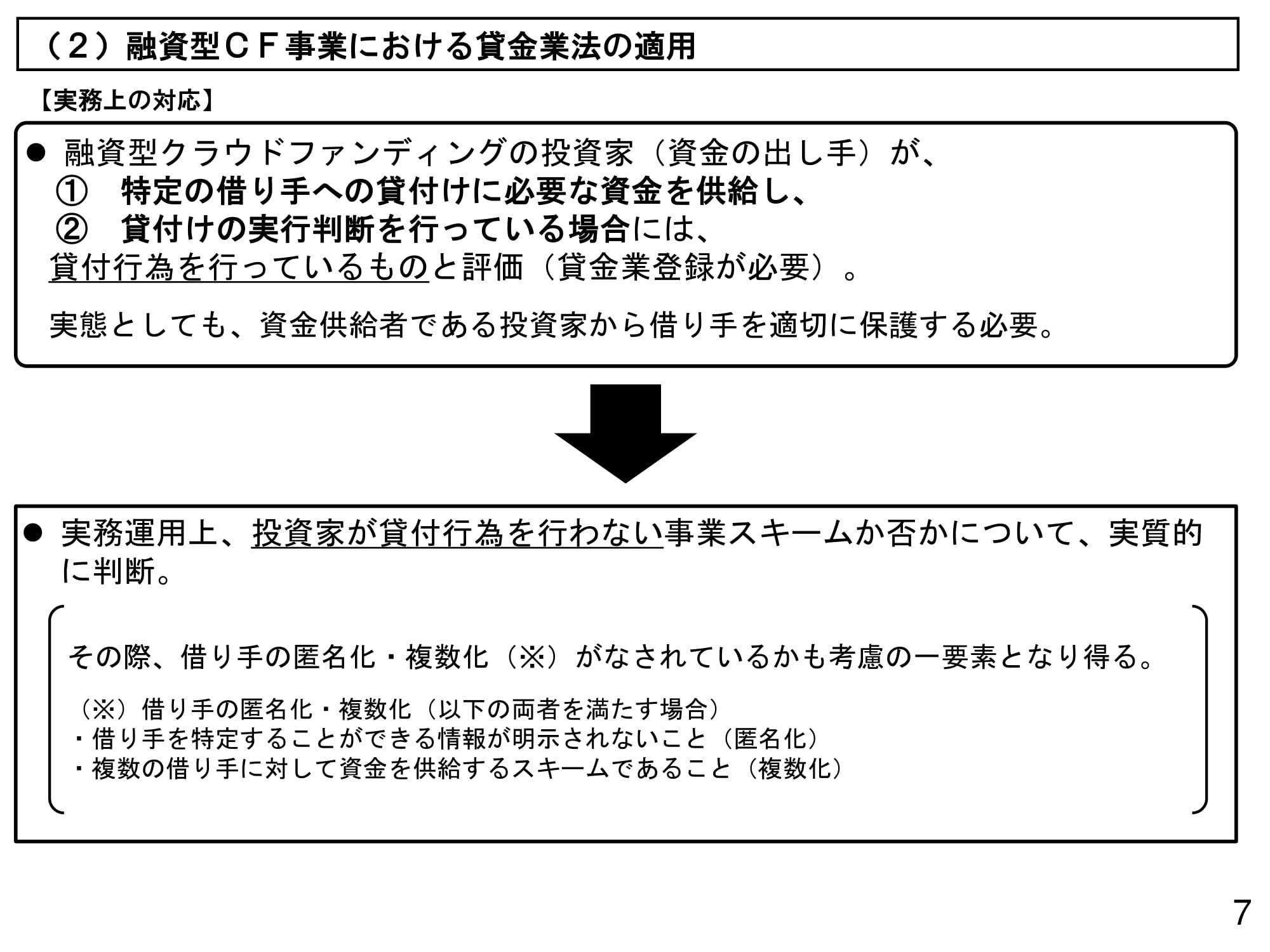 180227toushi08-8.jpg
