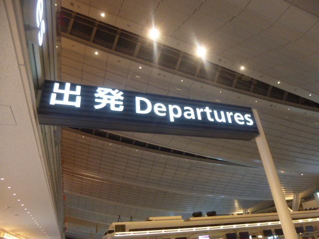 台湾回航001