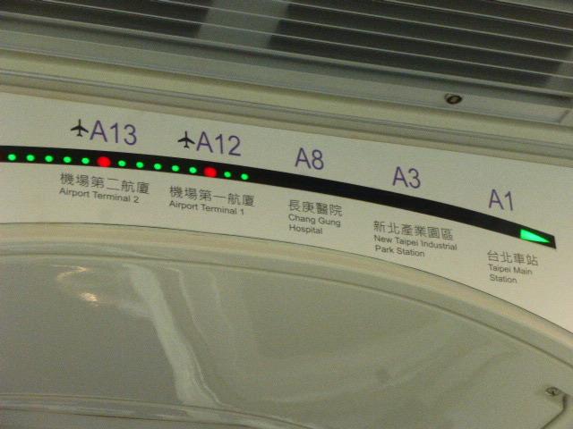 台湾回航009