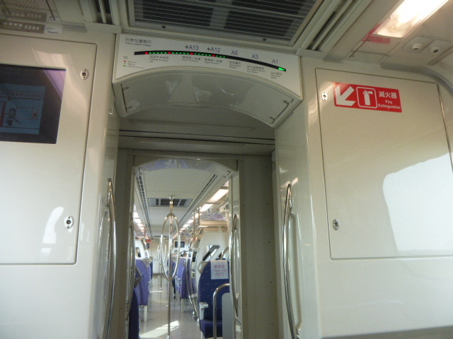 台湾回航008