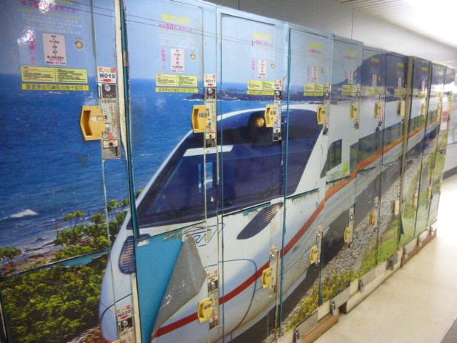 台湾回航034