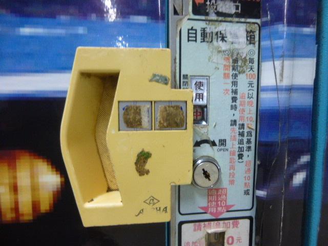 台湾回航036