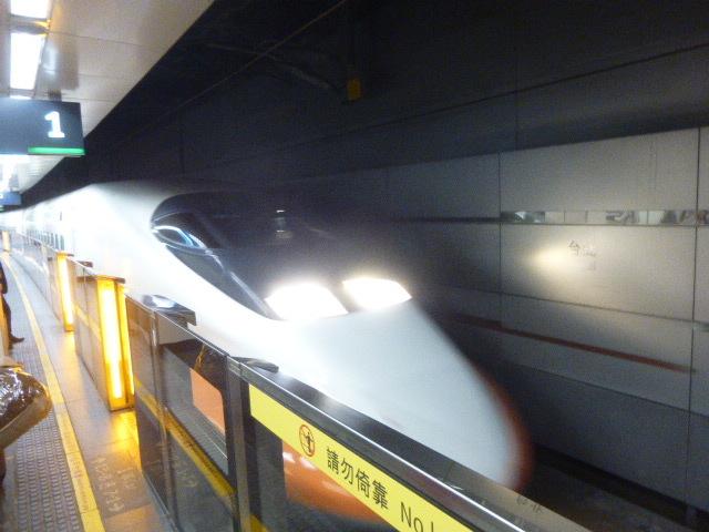 台湾回航041