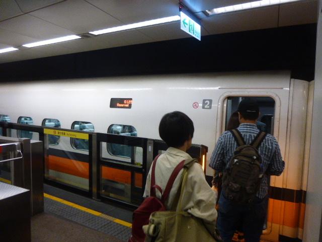 台湾回航043
