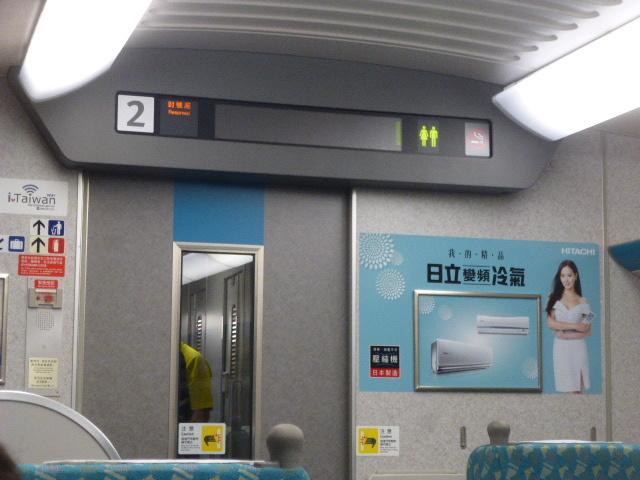 台湾回航046