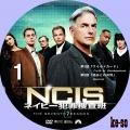 NCIS~ネイビー犯罪捜査班 シーズン7 1