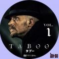 TABOO タブー 1