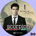 SCORPION/スコーピオン シーズン3 1