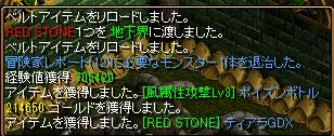 RedStone 18.05.29[07]