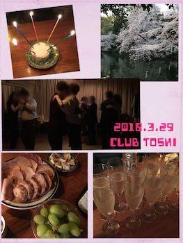 2018_3_29 clubTOSHI