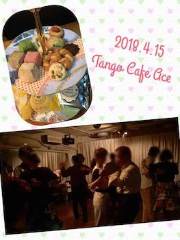 2018_4_15 Tango Cafe Ace