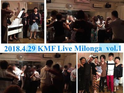 2018_4_29_KMF Live Milonga vol1