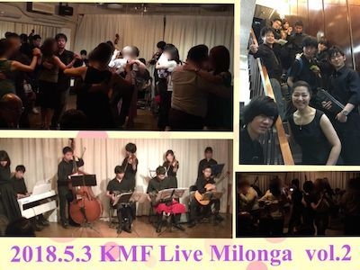 2018_5_3_KMF Live Milonga vol2