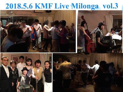 2018_5_6_KMF Live Milonga vol3