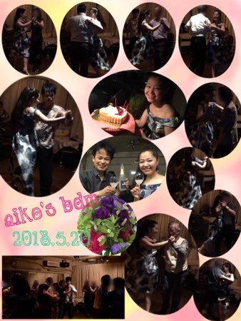 2018.5.20 Aiko's BD Milonga