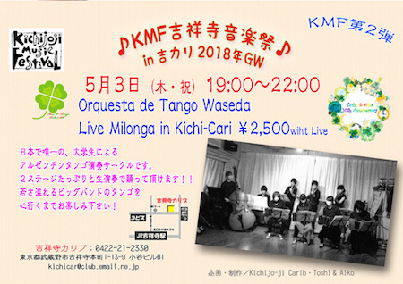 2018_KMF_503_info