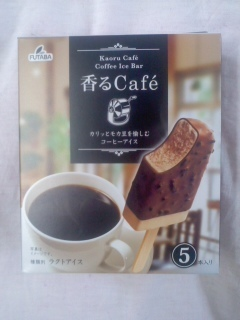 416コーヒーアイス