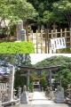 空印寺と八幡宮