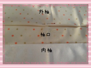 fc2blog_2015081819092596b.jpg