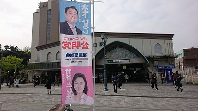 180403mejiro.jpg