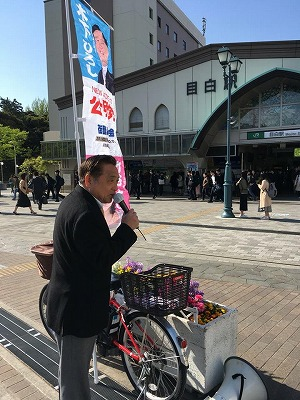 180410mejiro.jpg