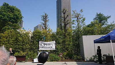 180413neduyama.jpg