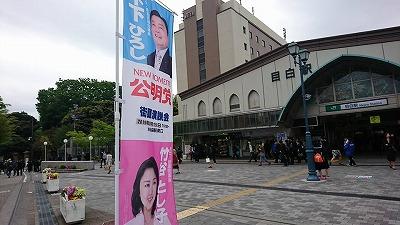 180417mejiro.jpg
