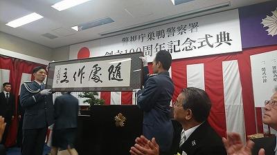 180418sugamo.jpg