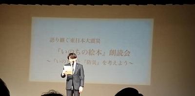 180428ishinomaki.jpg