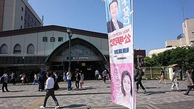 180501mejiro.jpg