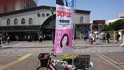 180515mejiro.jpg